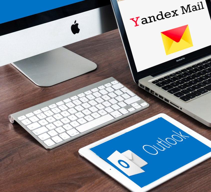 Yandex Mail Outlook Kurulumu